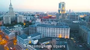 تا به حال به مسکو سفر کرده اید؟