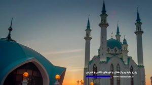 شهر کازان در تاتارستان را چقدر می شناسید؟
