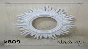 قاب آینه آرایشگاهی|مهندس خوشی ۰۹۱۹۲۵۹۶۸۷۰