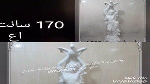 مجسمه فایبرگلاس| مهندس خوشی ۰۹۱۹۲۵۹۶۸۷۰
