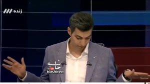 قطع شدن برنامه نود و ناراحتی عادل فردوسی پور