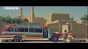 فیلم رنگی و قدیمی از اصفهان و تهران در سال ۱۳۳۵