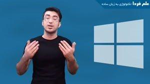 لپ تاپ OS -Less چه تفاوتی با لپ تاپ های دیگه داره؟