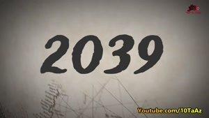 پیش بینی ترسناک فناوری تا سال 2099