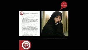 الهام چرخنده نسبت به حرفای خواهران منصوریان واکنش نشان داد