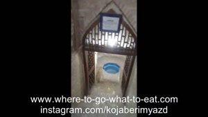جاذبه ها و اماکن تاریخی و تفریحی و رستورانهای جهانشهر یزد.