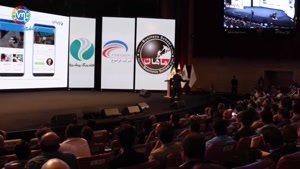 برگزاری کنفرانس نوابغ دیجیتال مارکتینگ در سالن همایش های برج میلاد