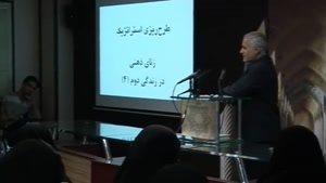 سخنرانی دکتر عباسی درباره زنای ذهنی بخش چهارم (جلسه ۲۷۳ کلبه کرامت )