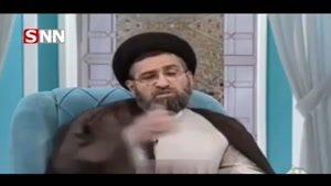 توضیحات و انتقادات به برنامه های شبکه نسیم …استاد حسینی قمی در برنامه سمت خدا