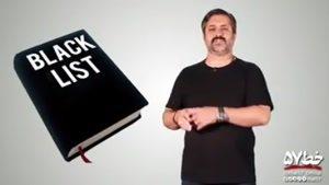 FATF به زبان فارسی سخت   طنز سیاسی و جنجالی «خط خطی» - قسمت 90