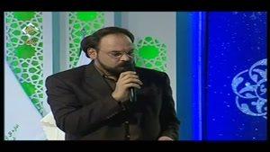بشارت آمد | فیلم مراسم رونمایی از نرم افزار بشارت در سالن مسابقات سراسری قرآن کریم