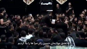 مداح مشهور عرب جواب حاج میثم مطیعی را داد !