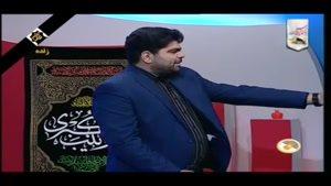 مزین شدن برنامه زنده رصد با پرچم گنبد حرم امام حسین (علیهالسلام)