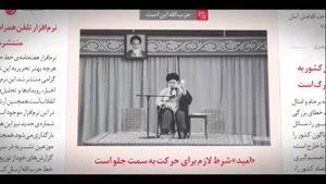حزب اللهی باید با امید باشد