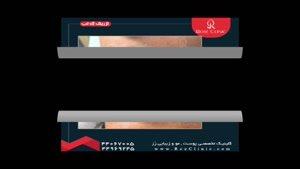 تزریق ژل | تزریق ژل لب | فیلم تزریق ژل لب | کلینیک پوست و مو رز