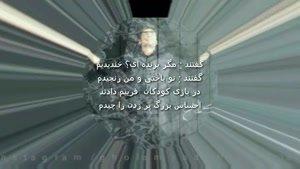 کلاغ محمد غلامزاده