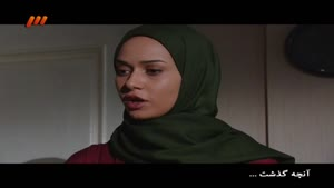 سریال زمانه - قسمت بیستم