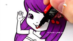 انیمیشن آموزش نقاشی قسمت سی