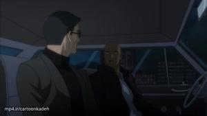 انیمیشن : عدالت جویان: امپراطوری آتلانتیس