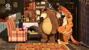 کارتون ماشا و میشا - بازی شطرنج