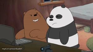 کارتون We Bare Bears Season 3 - قسمت بیست و دوم