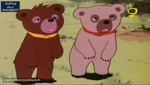 کارتون بچه های کوه تاراک (جکی و جیل) - قسمت دوازدهم