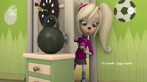 انیمیشن خانواده پوچز دوبله فارسی قسمت سی و یک اصلاً ترس نداشت