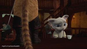 کارتون گربه چکمه پوش - فصل اول - قسمت13 - با زیرنویس فارسی