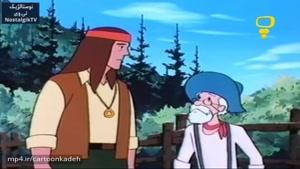 کارتون بچه های کوه تاراک (جکی و جیل) - قسمت هفتم