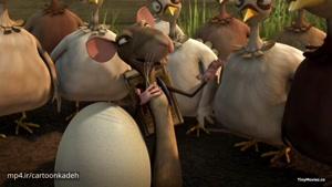 انیمیشن جوجه اردک زشت و من 2006