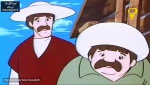 کارتون بچه های کوه تاراک (جکی و جیل) - قسمت بیستم