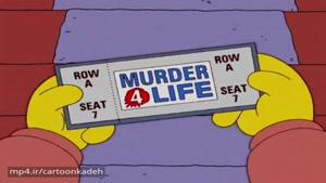 دانلود انیمیشن سریالیThe Simpsons - قسمت۹-فصل شانزدهم