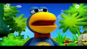 انیمیشن دیبو - کرو به جزیره میرود