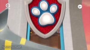 کارتون سگ های نگهبان - سگ های قهرمان آپلو رو نجات میدن