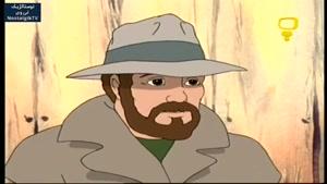 کارتون تارا کره اسب قهرمان - قسمت بیست و یکم