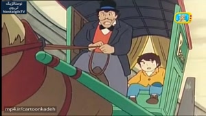 کارتون مارکو - قسمت سی و دوم
