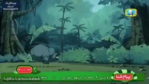 کارتون سندباد - قسمت بیست و هشتم