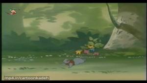 کارتون موش کوهستان - قسمت بیست و هشتم