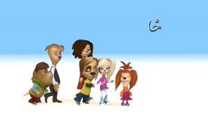 انیمیشن خانواده پوچز دوبله فارسی این قسمت شوخی