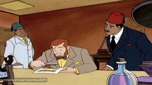 کارتون ماجراهای بلیک و مورتیمر - قسمت اول