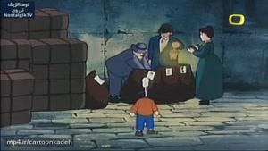 کارتون مارکو - قسمت ششم