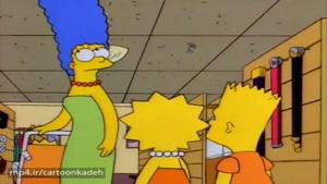 دانلود انیمیشن سریالیThe Simpsons - قسمت14-فصل هشتم