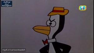 کارتون تنسی تاکسیدو و چاملی - قسمت بیست و ششم