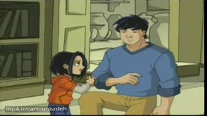انیمیشن ماجراهای جکی چان - فصل پنجم - قسمت۲