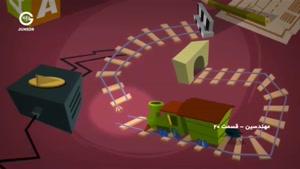 انیمیشن مهندسین دوبله فارسی این قسمت قطار الکتریکی