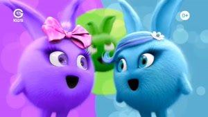 انیمیشن سانی بانی قسمت شصت و چهار