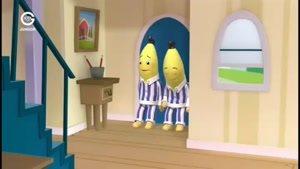 انیمیشن BANANAS IN PYJAMAS قسمت سی و هشتم