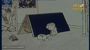 کارتون سایمون در سرزمین گچهای نقاشی -قسمت چهاردهم