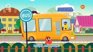انیمیشن آموزش های شاد با لاروا - Wheels On The Bus