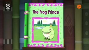 انیمیشن دهکده کتاب داستان - پرنسس به کمکمون نیاز داره